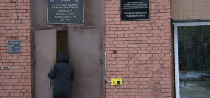 Городская поликлиника № 104 Выборгского района Санкт-Петербурга.